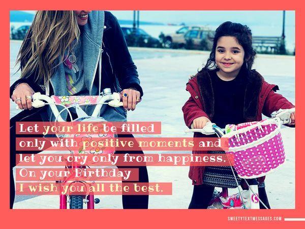 Happy Birthday Quotes to My Niece 2